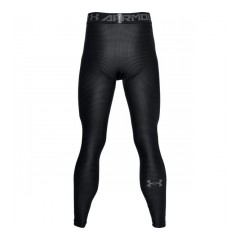 Under Armour Férfi Edző Aláöltözet HG ARMOUR 2.0 NOVLTY LEGGING 1289578-004